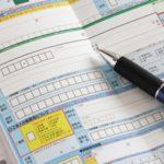 【公認会計士】資格講座と資料請求など