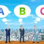 【税理士】5科目はどれを選択する?各科目の受験者数・合格率は?