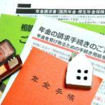 【社会保険労務士】仕事、受験資格、合格率はどうなってるの?